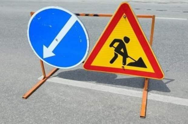 В Калуге из-за земляных работ ограничат движение по улице Огарева