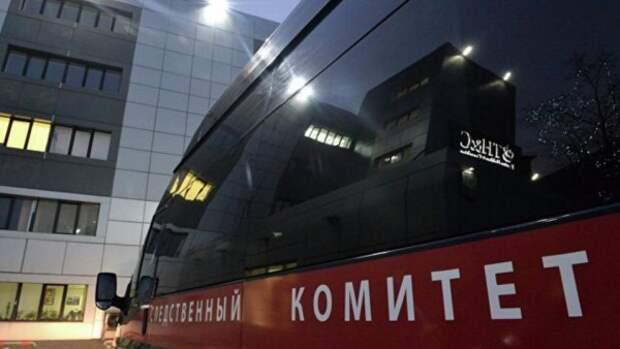 В Москве из-за старой мебели сгорело здание Следственного комитета (ВИДЕО)