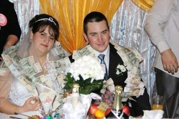 Свадьба твоей одноклассницы