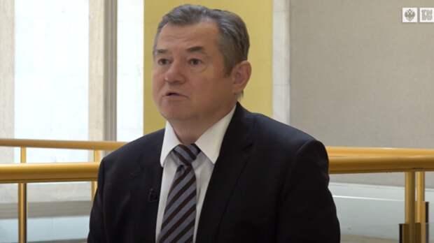 Сергей Глазьев о губительном обмане ЦБ: Они вообще договорились до абсурда