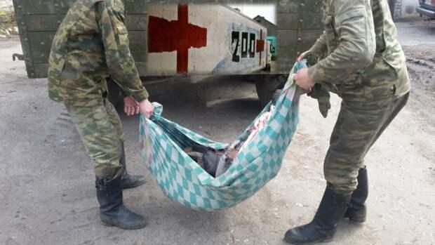 Украинские военнослужащие понесли потери в ДНР