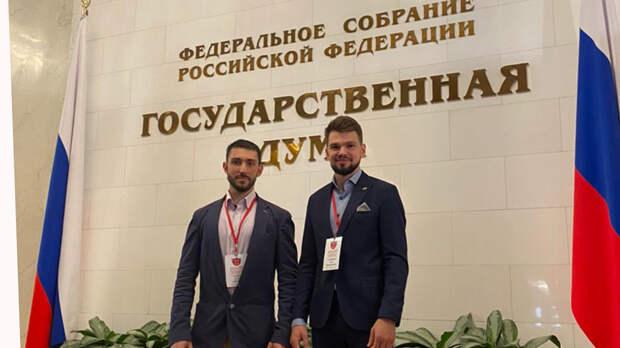 Лучшими молодыми преподавателями России стали представители РГЭУ (РИНХ)