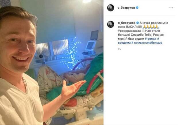 Худрук Губернского театра Сергей Безруков в пятый раз стал отцом