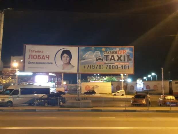 Тимуровцы без Тимура: почему команда Чалого проиграла Севастополь еще до схватки