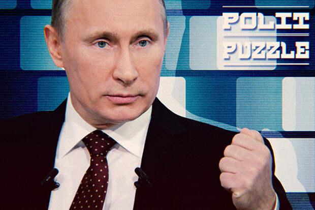 Кедми объяснил предупреждение Путина Западу на коллегии ФСБ