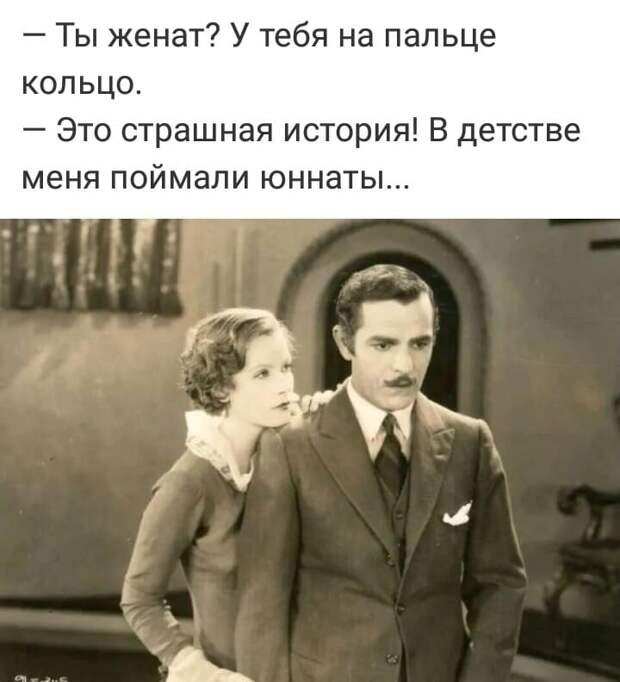 Жена – мужу игриво:  - Тебя очень скоро ждет романтический вечер...