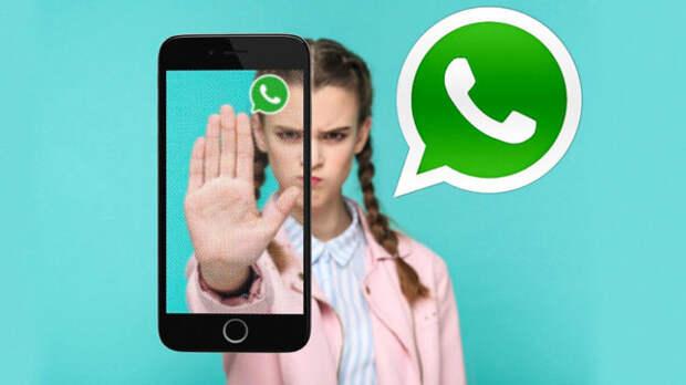 Завтра WhatsApp начнет отключать пользователей. Вы уже приняли новые правила мессенджера?