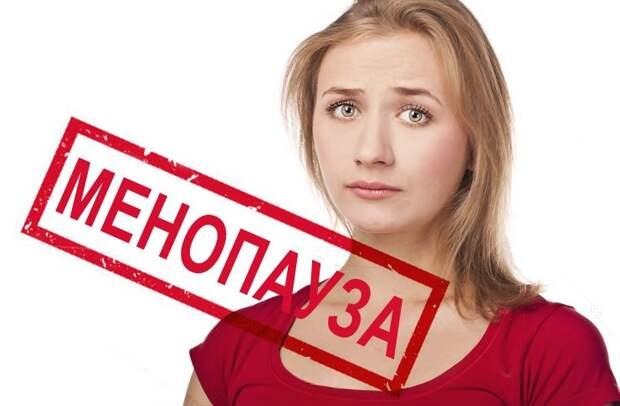 Менопауза: мифы и заблуждения, о которых должна знать каждая женщина