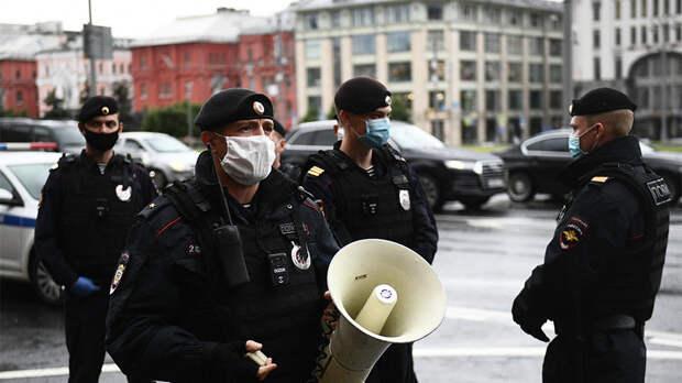 МВД призвало россиян воздержаться от участия в незаконных акциях