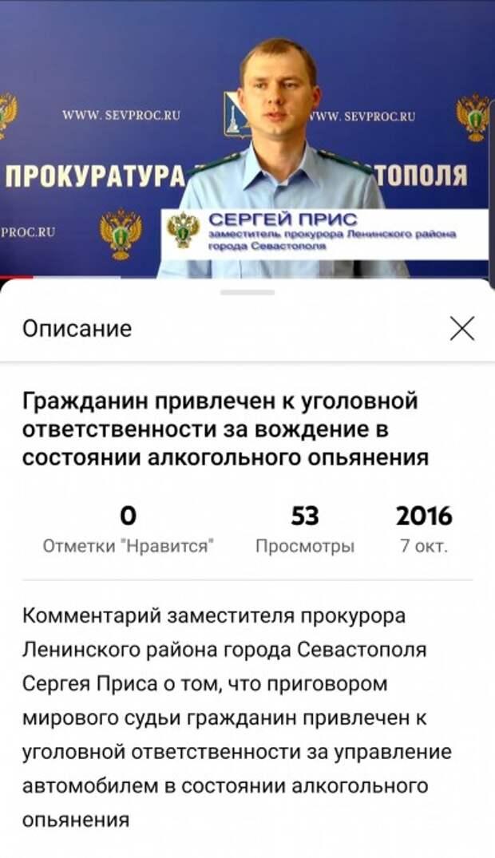 Бывший севастопольский прокурор застроит Партенит шестнадцатиэтажками