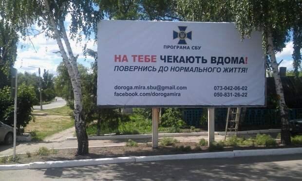 Программа «Тебя ждут дома»: ООН признала, что СБУ пытает сдавшихся Украине жителей Донбасса