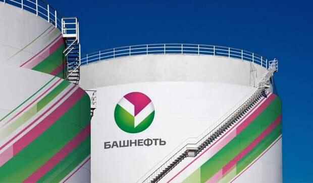 Почти в2 раза выросла чистая прибыль «Башнефти» поМСФО вIквартале 2021