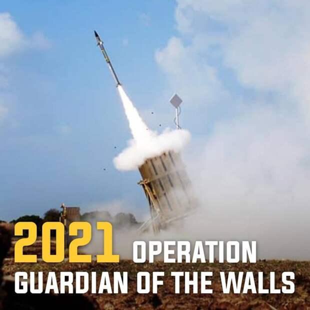 «Железный купол» в операции «Страж стен»