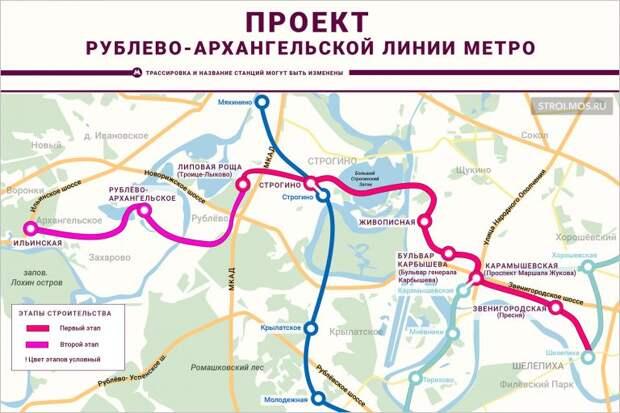 Участок новой линии метро от «Шелепихи» до станции «Строгино» построят в 2024 году