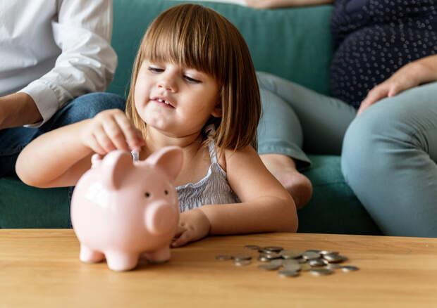 ПАДАЮЩИЕ ЗВЕЗДЫ. Именно так называл деньги мудрый Ходжа Насреддин. А каково отношение к деньгам в вашей семье?
