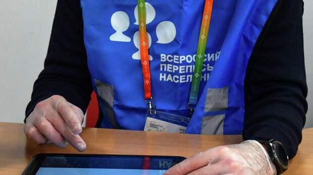 В Росстате сообщили, что 64 млн россиян приняли участие во Всероссийской переписи населения