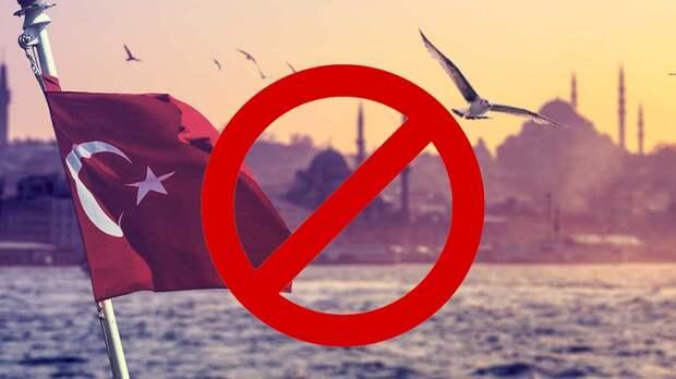 Закрыли со всех сторон: в Турции началась паника из-за сдвига сезона на неопределенный срок
