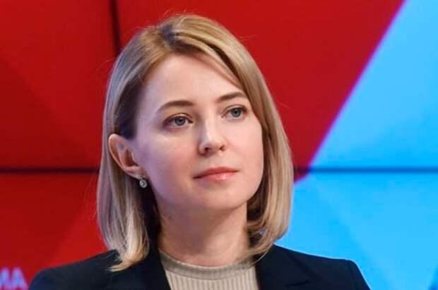 Наталья Поклонская заступилась за День святого Валентина