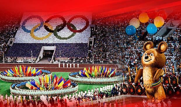 Всё ли мы знаем об Олимпиаде-80? Факты, которые не афишировались