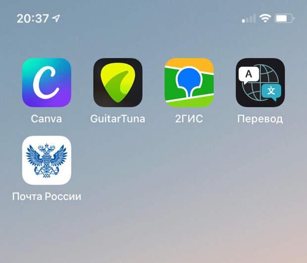 5 бесплатных и классных приложений на моем смартфоне