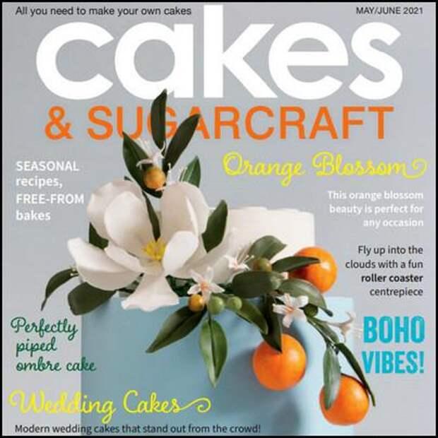 Cakes & Sugarcraft №163, май-июнь 2021