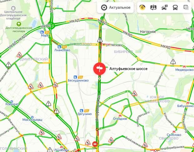 Загруженность Алтуфьевского шоссе вечером 19 июня — шесть баллов