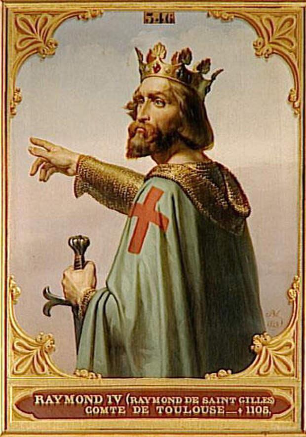 Раймунд Сен-Жильский — один из руководителей осады. <br>