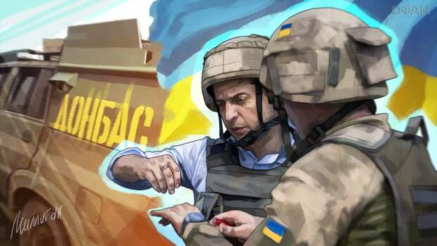 Под прикрытием «Минска-2»: на Украине раскрыли истинные планы по захвату Донбасса