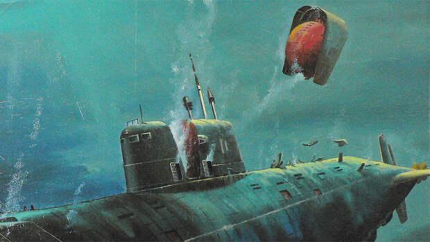 Крупнейшие катастрофы подводных лодок СССР и России 1