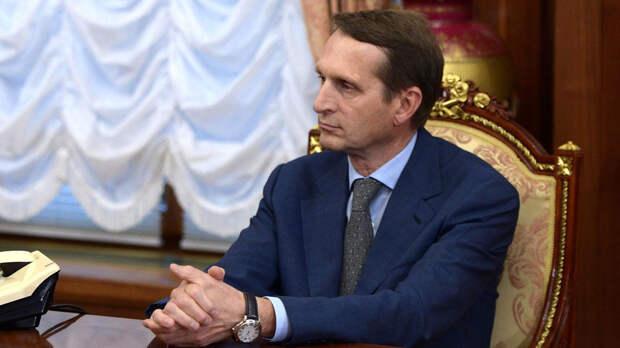 Нарышкин рассказал о враждебных действиях Запада, ситуации с Навальным и обвинениях Чехии