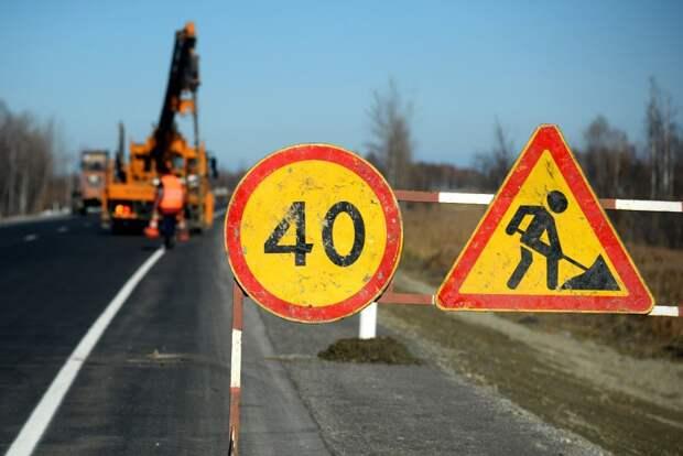 В Твери отремонтируют дороги к 46 образовательным учреждениям