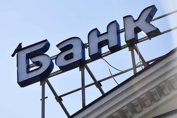 Госдума обязала банки указывать причину отказа в ипотечных каникулах