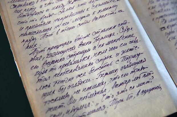 15.05 День Михаила Булгакова в Российской государственной библиотеке