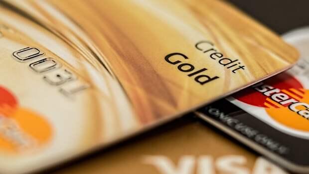 Жителям России сообщили о старте проверки банковских карт налоговиками
