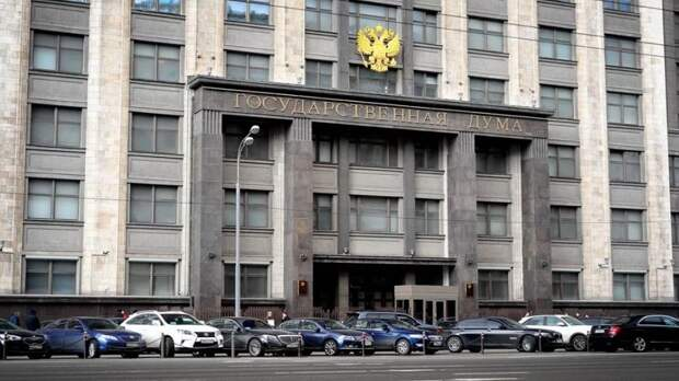 Госдума выделит 17,4 млн рублей, чтобы оценить мнение граждан о ее работе