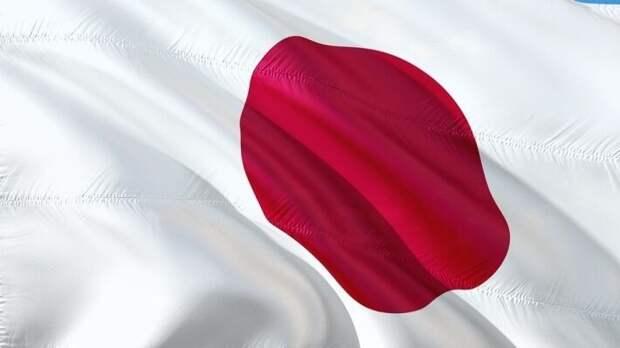 Япония подвергла критике новый Договор о запрещении ядерного оружия