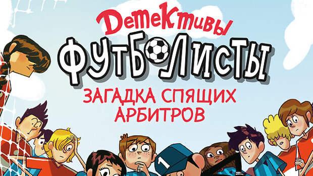 ТОП-10 новых познавательных книг для подростков