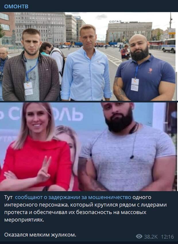 Задержанный в Москве по подозрению в мошенничестве оказался охранником ФБК