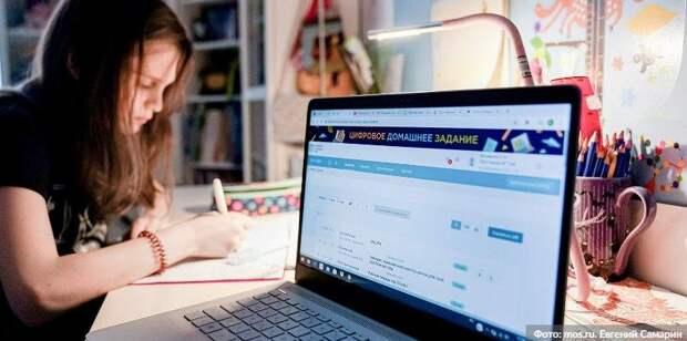 Эксперт: МЭШ готова лучше систем других стран к переходу в онлайн Фото: Е. Самарин mos.ru