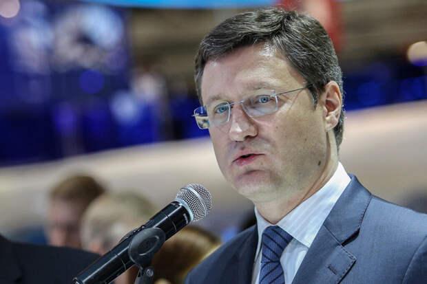Новак отверг обвинения в связи «Северного потока — 2» с газовым кризисом в Европе