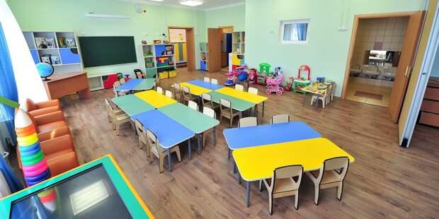 На Шереметьевской открылся детский сад