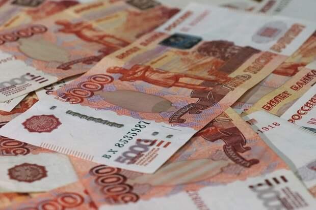 Мошенник под предлогом размена выманил у двоих крымчан 40 тысяч рублей