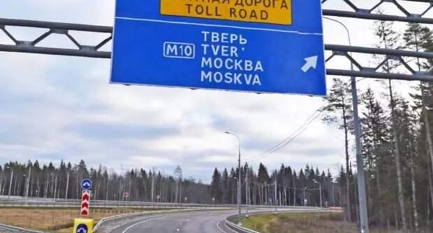 На трассе М-11 «Нева» изменили допустимую скорость