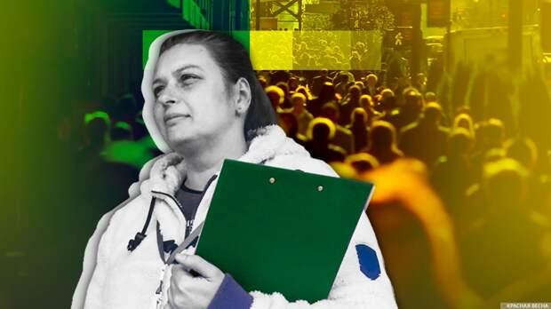Вакцинация, революция и война. Выявлены новые страхи российских граждан