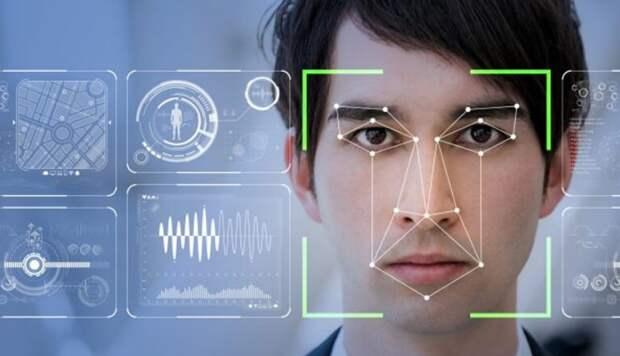 Учёные обнаружили гены, определяющие у человека форму его лица