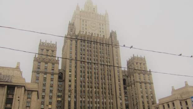 МИД РФ заявил, что Чехия опозорилась на весь мир высказываниями о России