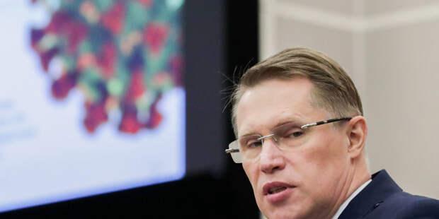 Мурашко: Число осложнений после коронавируса в два раза выше, чем после гриппа