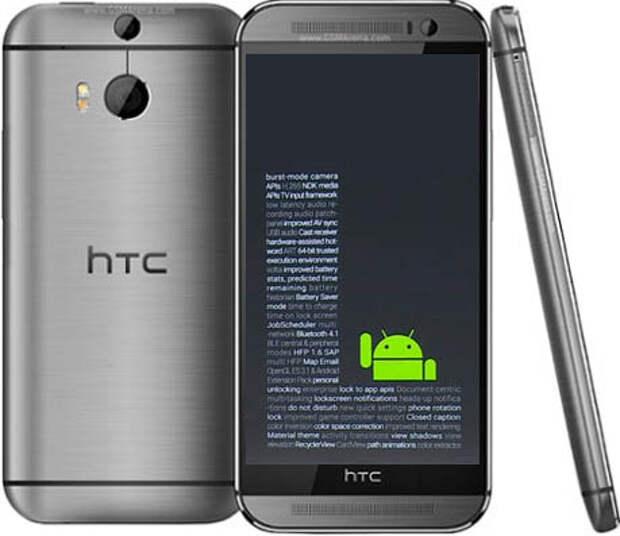 HTC One (M8) и One (M7) получат Android L в 90-дневный срок после выпуска платформы