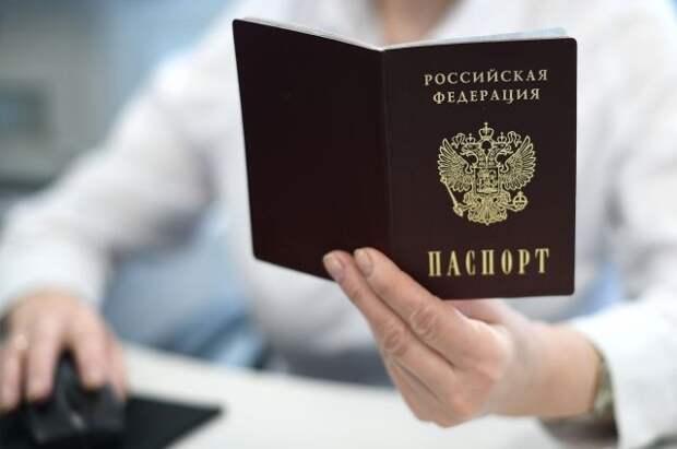 В МВД назвали сроки введения электронных паспортов в РФ