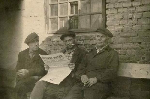 Обеденный перерыв. СССР, история, фото